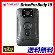 【送料無料】Transcend ウェアラブルカメラ 『DrivePro Body 10』 microSD32GB付属 ボディカメラ 高画質フルHD [TS32GDPB10A] 0802summer_coupon