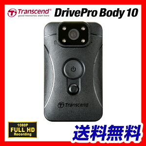 TranscendボディカメラウェアラブルカメラドライブレコーダーDriveProBody10microSD32GB付属高画質フルHD