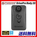 Transcend Wi-Fi対応 ウェアラブルカメラ ブラック 『DrivePro Body 20』 ボディカメラ 小型 [TS32GDPB20A]【送料無料】