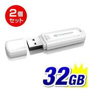 【まとめ割 2個セット】Transcend USBメモリ 32GB USB3.0 JetFlash730 光沢ホワイトボディ USBメモリー 高速 大容量 入学 卒業 おしゃれ[TS32GJF730]【送料無料対象品】