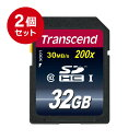 【9月14日値下げしました】【ネコポス専用】 【まとめ割 2個セット】Transcend SDカード 32GB Class10 SDHC 5年保証 メモリーカード クラス10 入学 卒業 32[TS32GSDHC10]【送料無料】