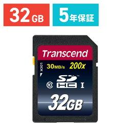 Transcend SDカード 32GB Class10 SDHC 5年保証 メモリーカード クラス10 入学 卒業 32