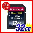 【送料無料】【まとめ割 2個セット】Transcend SDカード 32GB Class10 SDHC 永久保証 メモリーカード クラス10 [TS32GSDHC10]【ネコポス対応】【楽天BOX受取対象商品】