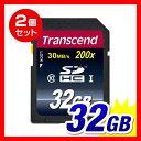 【まとめ割 2個セット】Transcend SDカード 32GB Class10 SDHC 永久保証 メモリーカード クラス10 [TS32GSDHC10]【ネコポス対応】【楽天BOX受取対象商品】