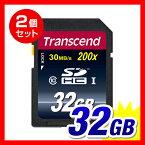 【送料無料】【お買得2個セット】SDHCカード 32GB 高速Class10(クラス10) 永久保証 SDカード Transcend [TS32GSDHC10]【トランセンド】【P25Jan15】
