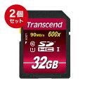 【送料無料】【まとめ割 2個セット】Transcend SDカード 32GB Class10 UHS-I Ultimate 最大90MB/s 永久保証 メモリー...