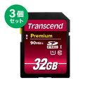 【まとめ割 3個セット】Transcend SDカード 32GB Class10 UHS-I 5年保証 入学 卒業 32[TS32GSDU1]【ネコポス専用】【送料無料】