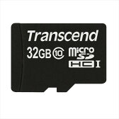 【送料無料】【ネコポス専用】Transcend microSDカード 32GB Class10 永久保証 マイクロSD microSDHC New 3DS対応 最大転送速度20MB/s クラス10 スマホ SD [TS32GUSDC10]