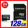【まとめ割 2個セット】Transcend microSDカード 32GB Class10 永久保証 マイクロSD microSDHC SDアダプター付 クラス10 スマホ SD [TS32GUSDHC10 ]【ネコポス対応】【楽天BOX受取対象商品】