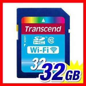 Wi-FiSDHCカード32GBClass10(クラス10)2年保証SDカードTranscend
