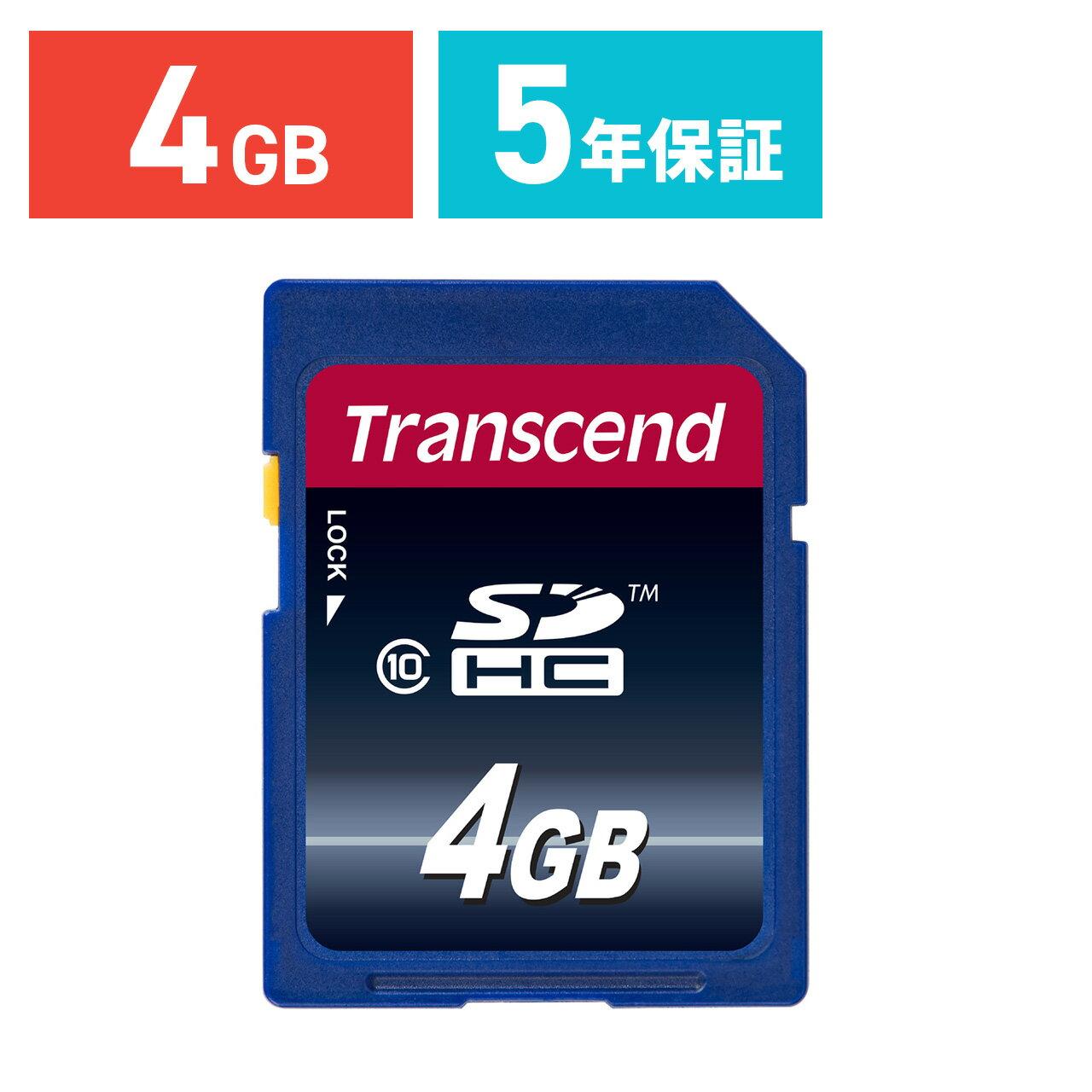 【店内全品ポイント5倍〜12/11(火)1:59まで】Transcend SDカード 4GB Class10 SDHC 5年保証 メモリーカード クラス10 入学 卒業[TS4GSDHC10]【ネコポス対応】【楽天BOX受取対象商品】