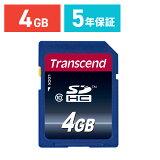 SDHCカード 4GB 高速Class10(クラス10) 永久保証 SDカード Transcend [TS4GSDHC10]【トランセンド】【メール便対応】
