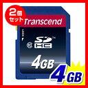 【まとめ割 2個セット】Transcend SDカード 4GB Class10 SDHC 永久保証 メモリーカード クラス10 [TS4GSDHC10]【ネコポス対応】【楽天BOX受取対象商品】