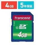 SDHCカード 4GB Class4(クラス4) 永久保証 SDカード Transcend [TS4GSDHC4]【トランセンド】