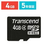 microSDHCカード 4GB Class4(クラス4) 永久保証 マイクロSD Transcend [TS4GUSDC4]【トランセンド】