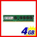 Transcend 増設メモリー 4GB デスクトップ用 DDR3-1333 PC3-10600 240pin PCメモリ メモリーモジュール [TS512MLK64V3H]【ネコポス対応】【楽天BOX受取対象商品】【送料無料】