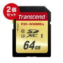 【送料無料】【ネコポス専用】 【まとめ割 2個セット】Transcend SDカード 64GB Class10 UHS-I U3 U3シリーズ 最大95MB/s SDXC 永久保証 メモリーカード クラス10 [TS64GSDU3--2]