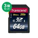 【まとめ割 3個セット】Transcend SDカード 64GB Class10 SDXC メモリーカード クラス10 入学 卒業
