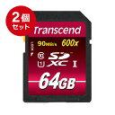 【送料無料】【まとめ割 2個セット】Transcend SDカード 64GB Class10 UHS-I Ultimate 最大90MB/s SDXC 永久保証...
