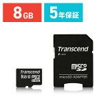 Transcend microSD������ 8GB Class10 �ʵ��ݾ� �ޥ�����SD microSDHC SD�����ץ����� ���饹10 ���ޥ� SD ��TS8GUSDHC10�ϡڥͥ��ݥ��б��ۡڳ�ŷBOX�����оݾ��ʡ�