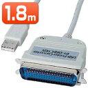 【送料無料】プリンタケーブル 1.8m 変換ケーブル パラレル(IEEE1284)-USB プリンタコンバータケーブル [USB-CVPR]【サンワサプライ】