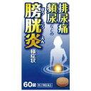 五淋散エキス錠N「コタロー」(60錠) 尿トラブル