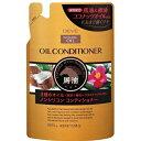 ナチュラルオイル 3種のオイルコンディショナー 詰替え用 400ml 熊野油脂【4513574024328】