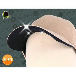 パンサービジョン LEDライト帽子 コットン100% ラッシュ ベージュ【明るさ倍増/綿100%/ジョギング/犬の散歩/夜釣り/アウトドア】