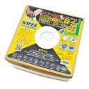 リドフワイプス(RIDOF WIPES) 水不要の万能洗浄シートグリス 油汚れに最適(業務用お得パック) 336枚入りridowaiシートサイズ:約24cm×20cm