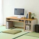 木目調 ローデスク 幅90cm キーボードテーブル付き パソコンデスク ロータイプ 座デスク 座卓 机[100-DESK038]