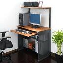 【送料無料】パソコンラック 幅90cm 収納棚 キーボードテーブル付き パソコンデスク 書斎机 [100-DESK065]【タイムセール 2/25 9:59まで】
