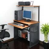 【送料無料】パソコンデスク 幅90cm 収納棚 キーボードテーブル付き 書斎机 [100-DESK065]