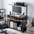 【送料無料】パソコンデスク 幅100cm 木製天板 キーボードテーブル 収納棚付き パソコンラック [100-DESK088]