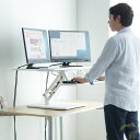スタンディングデスク 高さ調整可能 ガス圧昇降 スタンドアップデスク スマホ/タブレットスタンド付き 幅80cm キーボード台搭載 耐荷重15kg[100-MR129]