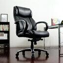 【送料無料】高耐荷重200kg レザーチェア ハイバック プレジデントチェア ロッキング パソコンチェア オフィスチェア 椅子 [150-SNC089]