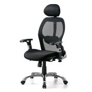 【送料無料】ハイバック メッシュチェア ロッキング機構 ヘッドレスト付き 着脱式アームレスト パソコンチェア オフィスチェア デスクチェア 椅子 [150-SNC097]