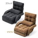 座椅子(14段階リクライニング・ダブルクッション座面・マイクロファイバー・リクライニング連動肘掛け・日本製ギア・ブラック) [150-SNCF020]