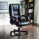 【送料無料】本革椅子 ロッキングチェア キャスター付き 黒色 ブラック ネットチェア パソコンチェア オフィスチェア デスクチェア プレジデントチェア エグゼクティブチェア 椅子[150-SNCL006]