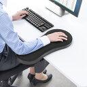 マウステーブル 肘 腕 負担を軽減 スライド式 パソコン マウス キーボード 肘置き リストレスト エルゴノミクス クランプ取り付け ブラック
