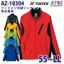 AZ-10304 SS~LL TULTEX フードイン中綿ジャケット 男女兼用 AITOZアイトス AO6