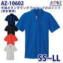ショッピング男 AZ-10602 SS~LL 半袖ボタンダウンダブルジップポロシャツ 男女兼用 AITOZアイトス AO2