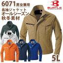 ショッピング安い BURTLE・バートル・6071 ジャケット5LSALEセール