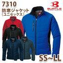 ショッピング安い BURTLE・バートル7310防寒ジャケット サイズ SS S M L LLSALEセール