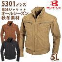ショッピング安い BURTLE・バートル・5301 ジャケット5LSALEセール
