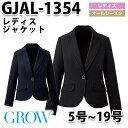 GROW・グロウ GJAL-1354 ジャケット SUNPEXIST・サンペックスイストSALEセール