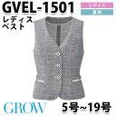 GROW・グロウ GVEL-1501 ベスト SUNPEXIST・サンペックスイストSALEセール