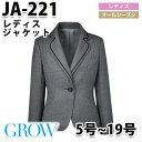 GROWбже░еэеж JA-221 е╕еуе▒е├е╚ SUNPEXISTбже╡еєе┌е├епе╣еде╣е╚