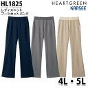 ショッピングニットブーツ HL1825 ニットブーツカットパンツ女性用レディス4L5L カーシーKARSEE介護福祉 ケアSALEセール