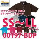 00197-BDP SS〜LLサイズ 4.9オンス ボタンダ...