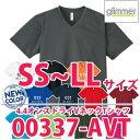 00337-AVT SS〜LLサイズ4.4オンスドライVネックTシャツ TOMSトムスglimmerグリマー無地337AVP